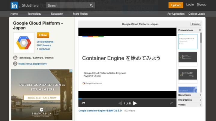 google cloud platform 免費 版